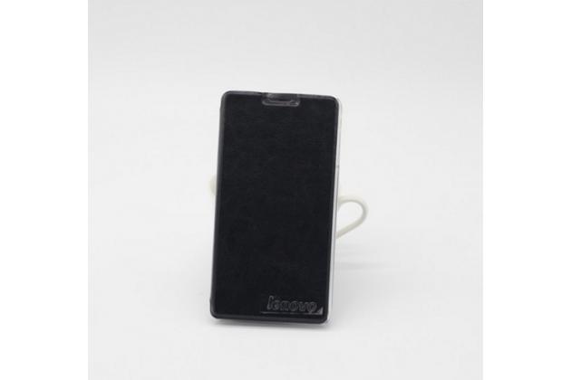 Фирменный оригинальный чехол Flip-cover для Lenovo P780 черный