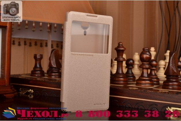 Фирменный оригинальный чехол-книжка для Lenovo K80/P90/P90 Pro шампань золотой кожаный с окошком для входящих вызовов