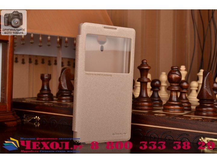 Фирменный оригинальный чехол-книжка для Lenovo K80/P90/P90 Pro шампань золотой кожаный с окошком для входящих ..