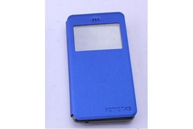 Фирменный оригинальный чехол-книжка для Lenovo Phab 2 Plus PB2-670M 6.4 синий с окошком для входящих вызовов водоотталкивающий