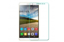 Фирменная оригинальная защитная пленка для телефона Lenovo Phab 2 Plus PB2-670M 6.4 глянцевая