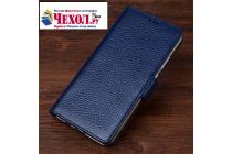 Фирменный чехол-книжка из качественной импортной кожи с подставкой застёжкой и визитницей для Lenovo Phab 2 Plus PB2-670M 6.4 синий