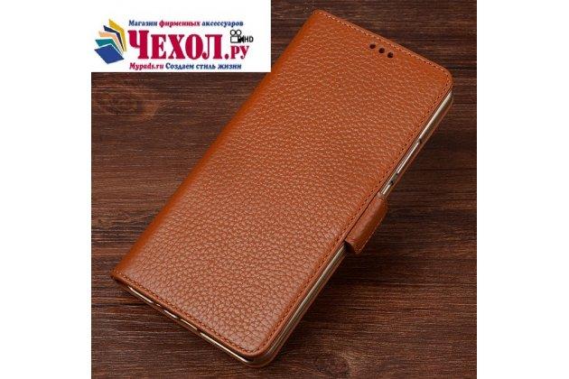 Фирменный чехол-книжка из качественной импортной кожи с подставкой застёжкой и визитницей для Lenovo Phab 2 Plus PB2-670M 6.4 коричневый