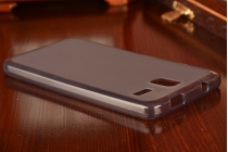 Фирменная ультра-тонкая полимерная из мягкого качественного силикона задняя панель-чехол-накладка для Lenovo S580 черная