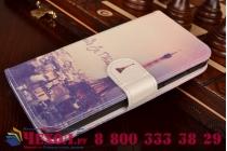 """Фирменный уникальный необычный чехол-подставка с визитницей кармашком для Lenovo S580  """"тематика Франция"""""""