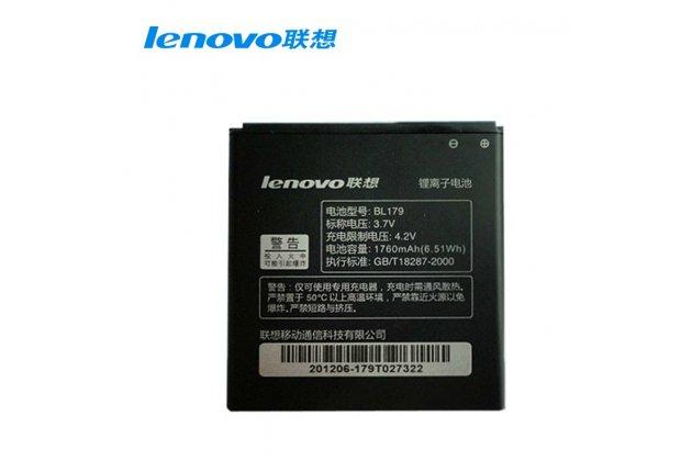 Фирменная аккумуляторная батарея BL212 2000mAh на телефон Lenovo S580 + гарантия