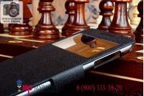 Фирменный чехол-книжка для Lenovo S650 черный кожаный с окошком для входящих вызовов