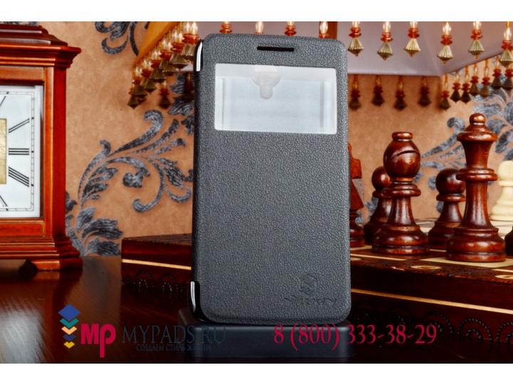 Фирменный чехол-книжка для Lenovo S650 черный кожаный с окошком для входящих вызовов..