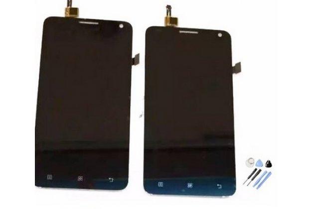Фирменный LCD-ЖК-сенсорный дисплей-экран-стекло с тачскрином на телефон Lenovo S580 черный + гарантия