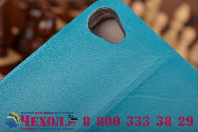Фирменный чехол-книжка из качественной водоотталкивающей импортной кожи на жёсткой металлической основе для Lenovo S60 бирюзовый