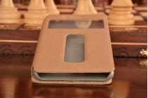 Фирменный чехол-книжка для Lenovo S60 золотой с окошком для входящих вызовов и свайпом водоотталкивающий