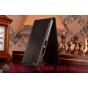 """Фирменный оригинальный вертикальный откидной чехол-флип для Lenovo S60-T Sisley Mini черный кожаный """"Prestige"""" Италия"""