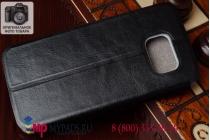 Фирменный чехол-книжка из качественной водоотталкивающей импортной кожи на жёсткой металлической основе для Lenovo S60 черный