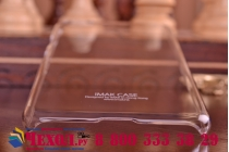 Фирменная ультра-тонкая пластиковая задняя панель-чехол-накладка для Lenovo S60 прозрачная