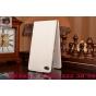 Фирменный оригинальный вертикальный откидной чехол-флип для Lenovo S60-T белый из качественной импортной кожи ..