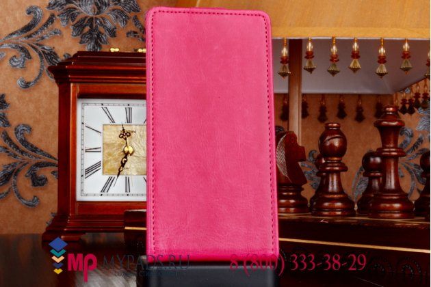"""Фирменный оригинальный вертикальный откидной чехол-флип для Lenovo S60-T Sisley Mini розовый из качественной импортной кожи """"Prestige"""" Италия"""