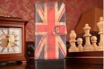 """Фирменный уникальный необычный чехол-книжка для Lenovo S660 """"тематика британский флаг"""""""
