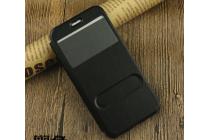Фирменный оригинальный чехол-книжка для Lenovo S660 черный кожаный с окошком и свайпом для входящих вызовов