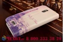 """Фирменный уникальный необычный чехол-подставка с визитницей кармашком для Lenovo S660  """"тематика Франция"""""""