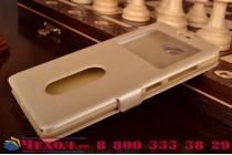 Фирменный чехол-книжка для Lenovo S810T/ S810 золотой с окошком для входящих вызовов и свайпом водоотталкивающий