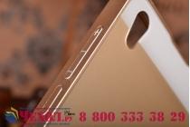 Фирменная металлическая задняя панель-крышка-накладка из тончайшего облегченного авиационного алюминия для Lenovo S850 золотая