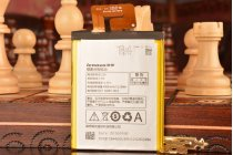 Фирменная аккумуляторная батарея BL-226 4000mAh на телефон Lenovo S860 + гарантия