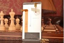 Фирменный LCD-ЖК-сенсорный дисплей-экран-стекло с тачскрином на телефон Lenovo S860 черный + гарантия