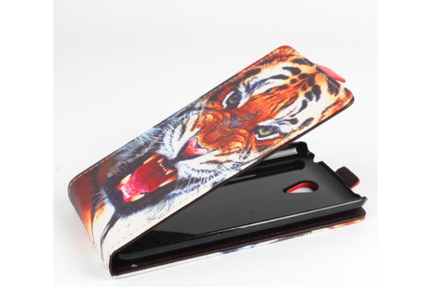 """Фирменный вертикальный откидной чехол-флип для Lenovo S860  """"тематика Тигр"""""""