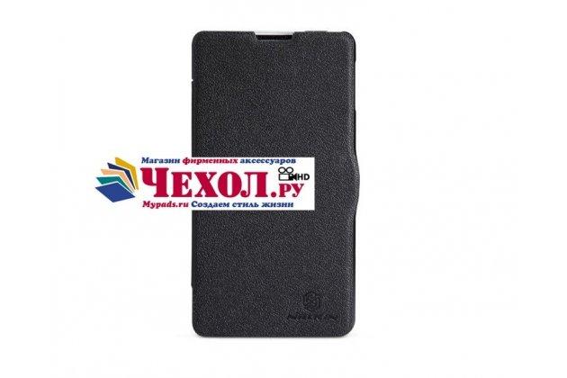 Фирменный чехол-книжка для Lenovo S898T черный