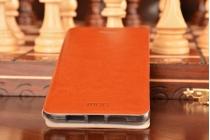 Фирменный чехол-книжка из качественной водоотталкивающей импортной кожи на жёсткой металлической основе для Lenovo Sisley S90 коричневый