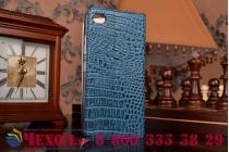 Фирменный роскошный эксклюзивный чехол с объёмным 3D изображением рельефа кожи крокодила синий для Lenovo Sisley S90. Только в нашем магазине. Количество ограничено
