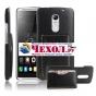 Фирменная роскошная элитная премиальная задняя панель-крышка для Lenovo Vibe Х3/ X3c50/ X3c70 5.5