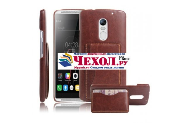 """Фирменная роскошная элитная премиальная задняя панель-крышка для Lenovo Vibe Х3/ X3c50/ X3c70 5.5""""  из качественной кожи буйвола с визитницей коричневая"""