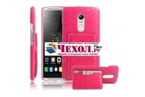 """Фирменная роскошная элитная премиальная задняя панель-крышка для Lenovo Vibe Х3/ X3c50/ X3c70 5.5""""  из качественной кожи буйвола с визитницей розовая"""