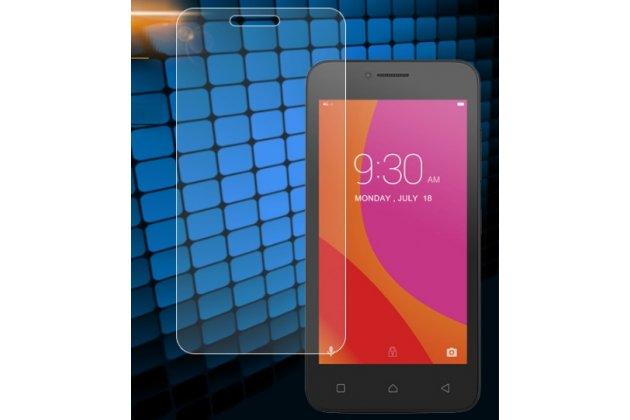 """Фирменное защитное закалённое противоударное стекло премиум-класса из качественного японского материала с олеофобным покрытием для телефона Lenovo Vibe B (A2016A40) PA4R0021RU 4.5"""""""