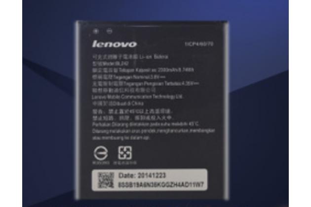 "Фирменная аккумуляторная батарея BL242 2300mah на телефон Lenovo Vibe C (A2020 / A2020a40 Dual Sim /A3910 ) 5.0"" + инструменты для вскрытия + гарантия"