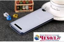 """Фирменная ультра-тонкая силиконовая задняя панель-чехол-накладка для Lenovo Vibe C (A2020 / A2020a40 Dual Sim ) 5.0"""" белая"""