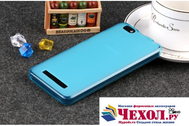 """Фирменная ультра-тонкая силиконовая задняя панель-чехол-накладка для Lenovo Vibe C (A2020 / A2020a40 Dual Sim ) 5.0"""" голубая"""