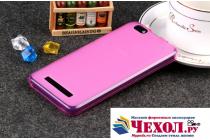 """Фирменная ультра-тонкая силиконовая задняя панель-чехол-накладка для Lenovo Vibe C (A2020 / A2020a40 Dual Sim ) 5.0"""" розовая"""