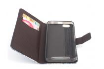 """Фирменный уникальный необычный чехол-подставка для Lenovo Vibe C (A2020 / A2020a40 Dual Sim /A3910 ) 5.0""""  """"тематика Париж"""""""