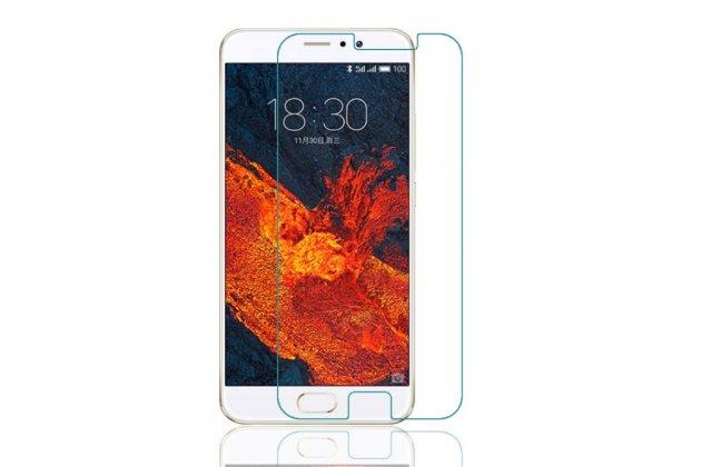 Фирменное защитное закалённое противоударное стекло премиум-класса из качественного японского материала с олеофобным покрытием для телефона Meizu Pro 6 Plus