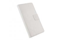 """Фирменный чехол-книжка для Lenovo Vibe C2 5.0""""  с визитницей и мультиподставкой белый кожаный"""