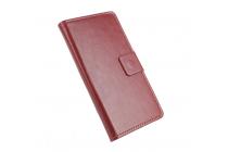 """Фирменный чехол-книжка для  Lenovo Vibe C2 5.0"""" с визитницей и мультиподставкой коричневый кожаный"""
