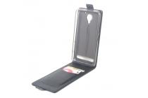 """Фирменный оригинальный вертикальный откидной чехол-флип для Lenovo Vibe C2 5.0"""" черный кожаный"""