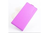 """Фирменный оригинальный вертикальный откидной чехол-флип для Lenovo Vibe C2 5.0"""" фиолетовый кожаный"""