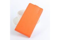 """Фирменный оригинальный вертикальный откидной чехол-флип для Lenovo Vibe C2 5.0"""" оранжевый кожаный"""