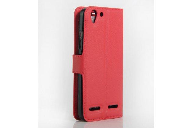 """Фирменный чехол-книжка из качественной импортной кожи с подставкой застёжкой и визитницей для Lenovo Vibe K5/ Vibe K5 Plus (A6020 / A6020a40 / A6020a46) 5.0""""/ Леново Вайб К5/К5 Плюс красный"""