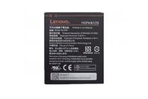 "Фирменная аккумуляторная батарея 2750mAh на телефон Lenovo Vibe K5/ Vibe K5 Plus (A6020 / A6020a40 / A6020a46) 5.0""  + инструменты для вскрытия + гарантия"
