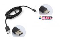 """Фирменный оригинальный USB дата-кабель для Lenovo Vibe K5/ Vibe K5 Plus (A6020 / A6020a40 / A6020a46) 5.0"""" + гарантия"""