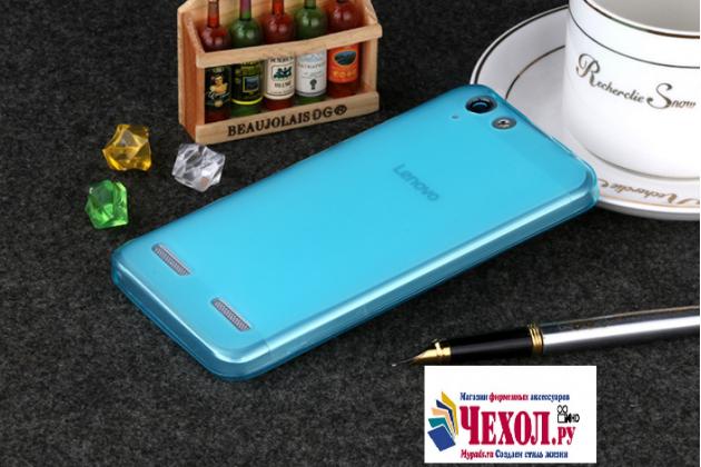 """Фирменная ультра-тонкая полимерная из мягкого качественного силикона задняя панель-чехол-накладка для Lenovo Vibe K5/ Vibe K5 Plus (A6020 / A6020a40 / A6020a46) 5.0"""" голубая"""